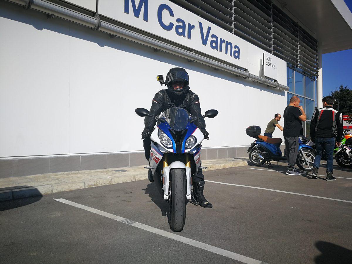 BMW Testride